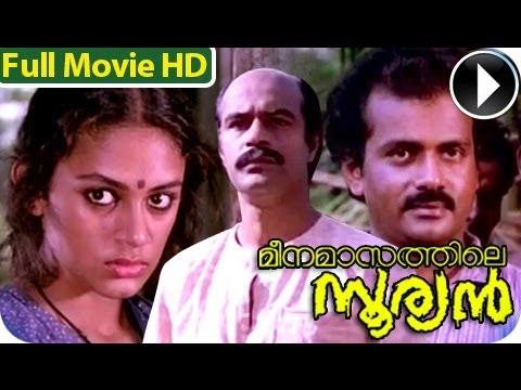 Malayalam Full Movie - Meenamaasathile...