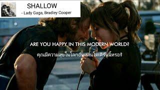 -  Shallow Lady Gaga, Bradley Cooper Lyrics.mp3