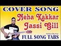 #42-Nikle Currant-Neha Kakkar with Jassi Gill Latest  Song Guitar Cover Preview