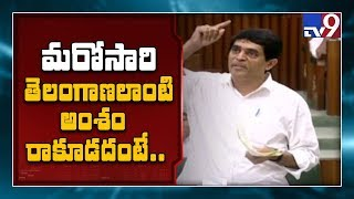 Buggana explains Sivaramakrishnan Committee report in AP Assembly