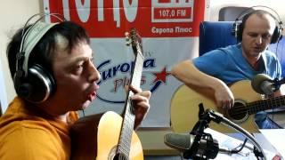 "Persona Grata исполнила песню Haralali на радио ""Европа плюс"""