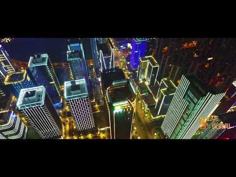 Amazing night scene of Guiyang city in China