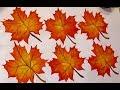 Как сделать ОСЕННИЕ ЛИСТЬЯ из бумаги Кленовые листья своими руками Осенние поделки с детьми mp3