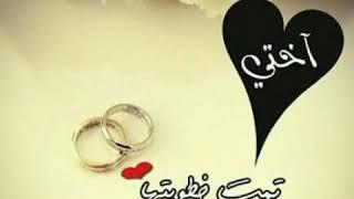 اهداء لاختي اميرة الف مبروك يا روح اختك وربنا يتمم ليكي علي خير يا عمري Youtube