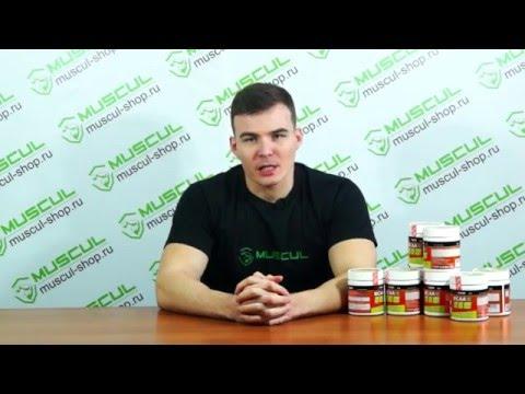 Pureprotein BCAA - Описание, применение, отзывы. Аминокислоты