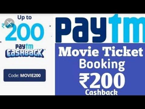 paytm-se-free-movie-ticket-kaise-book-kare-||-move-tickets-free-me-book-kaise-kare-||-paytm-cashback