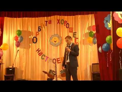 Отчётный концерт с.Красногвардейское Дом Культуры