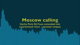 Gorky Park - Moscow Calling - DJ Fisun ext mix - Russian lyrics (русские титры - частичный перевод)