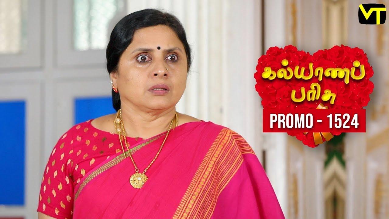 Kalyanaparisu Tamil Serial - கல்யாணபரிசு | Episode 1524 - Promo | 08 Mar  2018 | Sun TV Serial