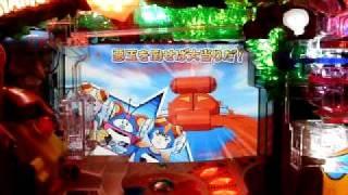 アムテックス 『CRタイムボカン』 3/6販売予定 1種2種混合機 純粋に楽しめる遊べる機械が発売されます! 【お断り】 この動画の無断転載...