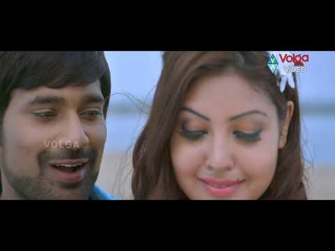 Priyathama Neevachata Kushalama Songs - Nuvvilaa Nenilaa - Varun Sandesh, Komal Jha