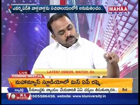 News & Views Debate On KCR Comments Part-2 -Mahaanews