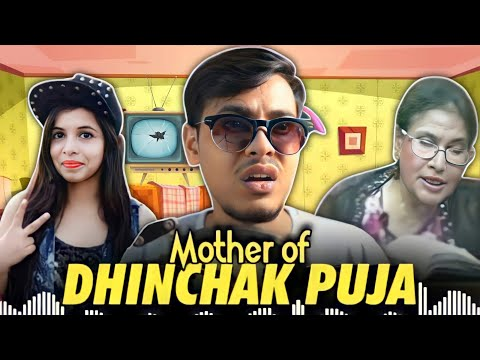 The Legendary Singer Ruma Ghosh|Mother Of Dhinchak Pooja|Bangla New Funny Video 2017