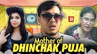 The Legendary Singer Ruma Ghosh|Mother Of Dhinchak Pooja|Bangla New Funny 2017