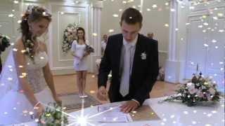 Свадьба.Регистрация брака