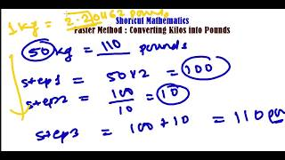 FAST METHOD to CONVERT  KG to POUNDS (Lbs) - UNIT CONVERSATION TRICK - FAST MATH CALCULATION
