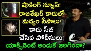 Shocking Facts Reveling In Actor Rajashakhar Car Mashup on Hyderabad ORR | Telugu Panda
