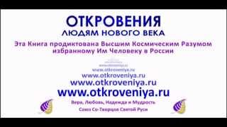 Баннер на щит 3х6(http://www.otkroveniya.ru/2012.html., 2012-07-11T02:43:23.000Z)