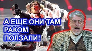 О вечных шлюхах шоу-бизнеса / Артемий Троицкий
