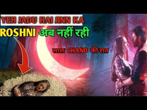 Download Ye Jadu Hai Jinn Ka || Serial Update|| 10 December 2019  | Yeh Jadu Hai Jinn Ka  Episode 43, 44