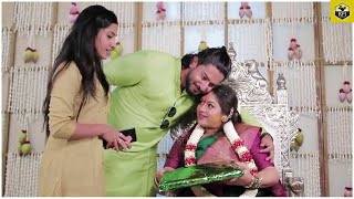 Meghana Raj Seemantha Function Official Video | Meghana Raj Baby Shower | Dhruva Sarja, Chiranjeevi