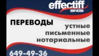 Технический перевод(, 2009-09-01T09:52:54.000Z)