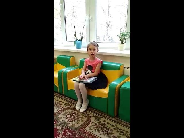 Изображение предпросмотра прочтения – МарияНасыбулина читает произведение «Цветок» И.С.Тургенева
