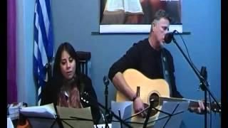 Κώστας Σπανός - Ιωάννα Ντούφα Live
