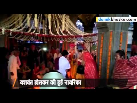 Yashwant Rao Holkar & Nyrika Godrej Wedding | Full Highlights