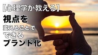 以下のリンクをクリックしてください ホームページ: http://mind.life/ ...