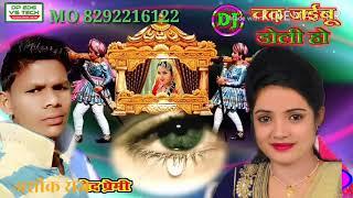 New Ashok Raj video hd all 2018