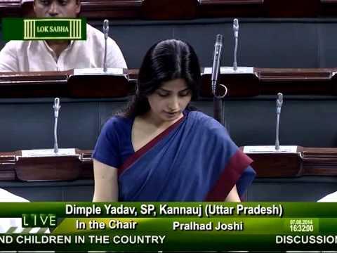 Kannauj MP Dimple Yadav's First Candid Speech in Lok Sabha on Women issues on 07.08.2014