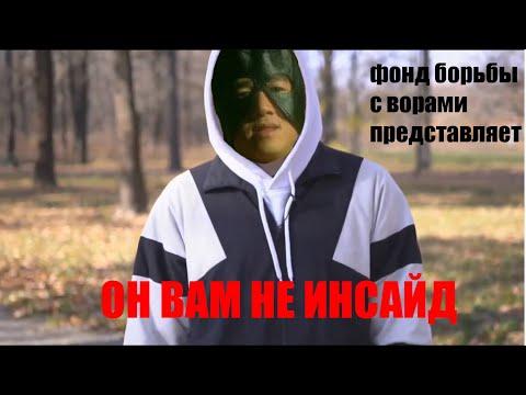 "Young Thug ""Best Friend""Kaynak: YouTube · Süre: 3 dakika34 saniye"