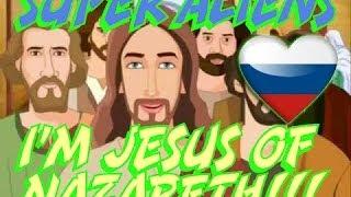 Super Aliens - Я Иисус из Назарета!!! [HD] Официальная Видео Версия (для Youtube)