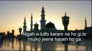 Dar e Nabi Par Para Rahoon Ga - Official [HD] Full Video Naat By Zulfiqar Ali - MH Production Videos