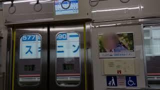 【2018/2/22 営業運転開始】 京成3000形3037編成  特急『上野→青砥』【京成線】