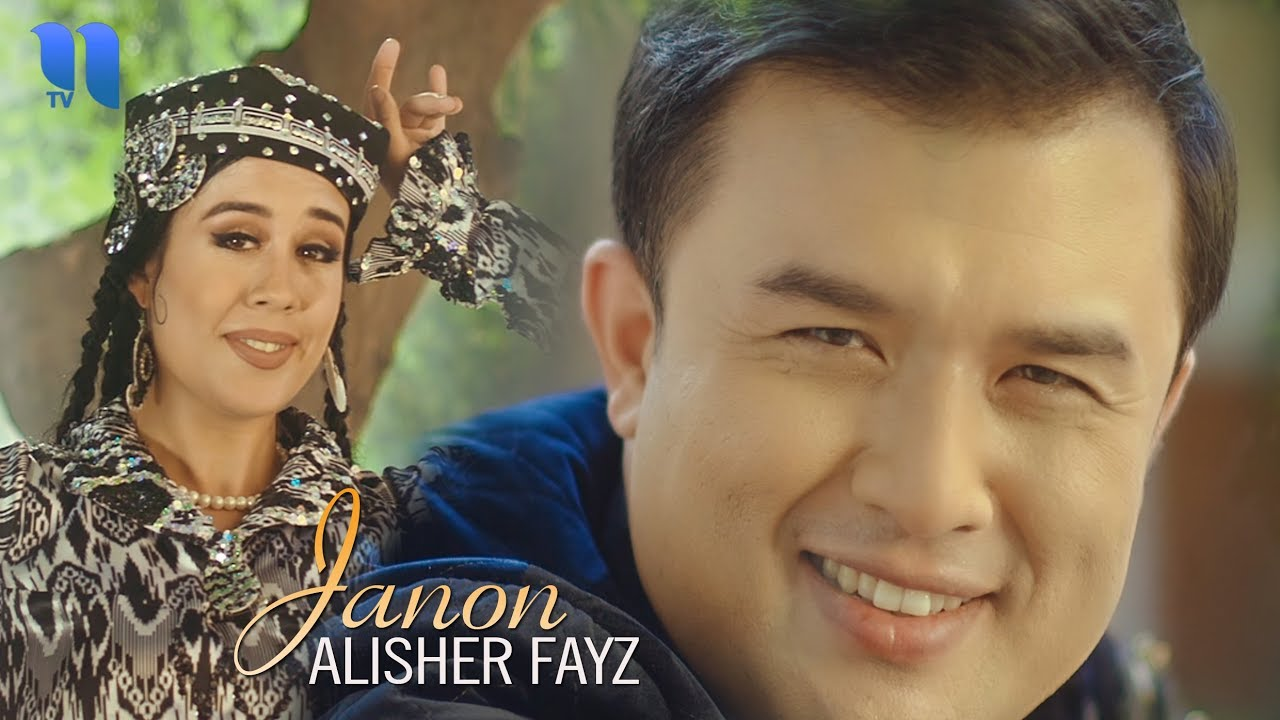 Alisher Fayz - Janon | Алишер Файз - Жанон