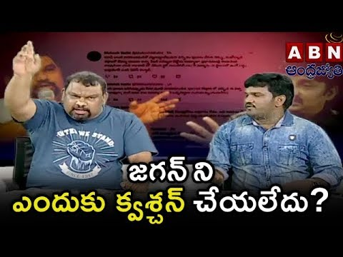 Kathi Vs Ramky | Debate Over PK Fans Attack Kathi Mahesh, Kathi Vulgar Messages To Girls | Part 2