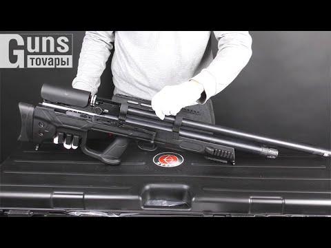 Пневматична гвинтівка Hatsan Gladius Long