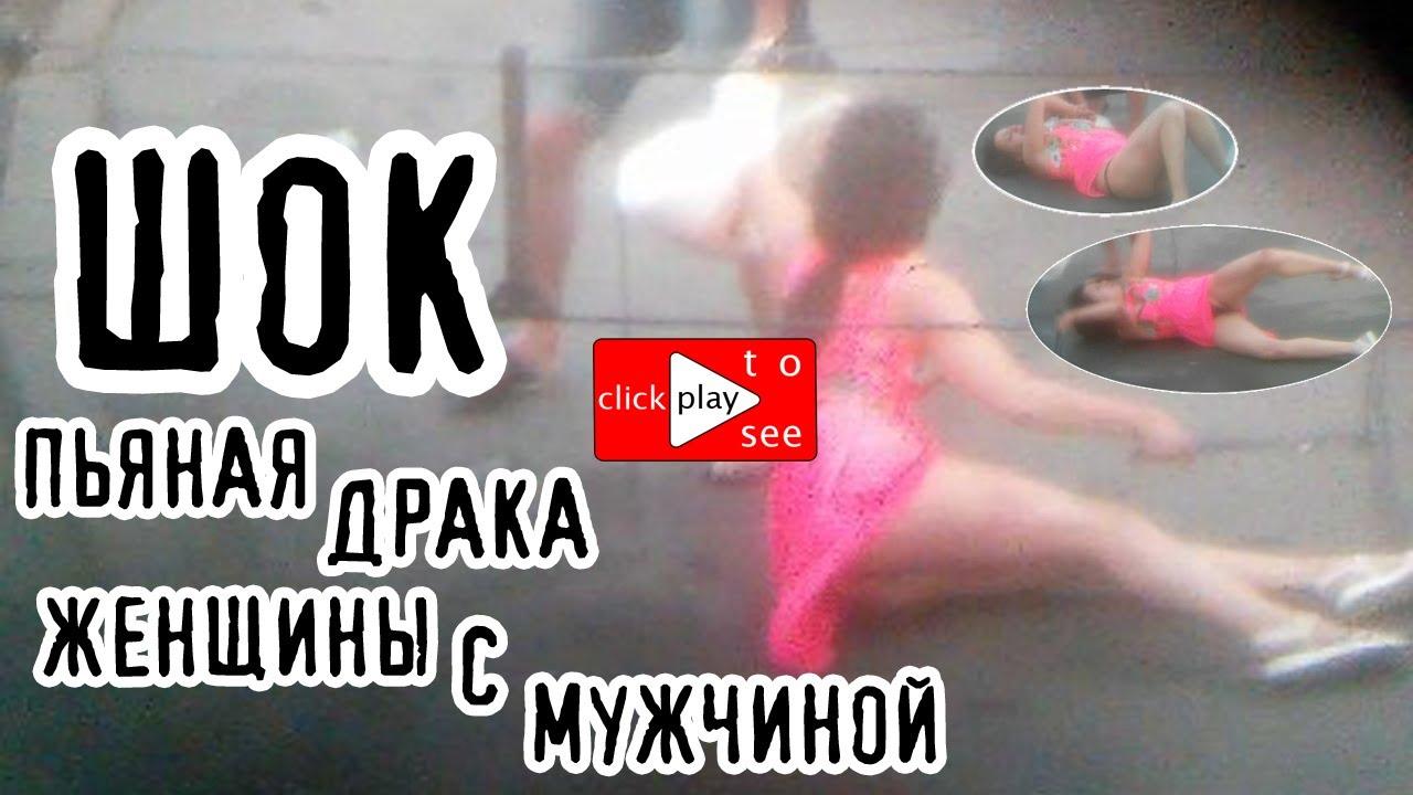 Видео с пьяными британками — 9