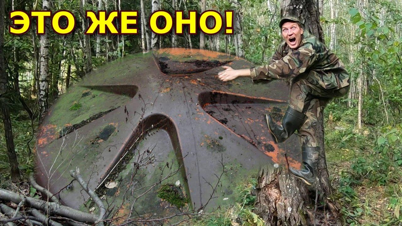 Много лет она ЖРЕТ их в лесу и не щядит никого!
