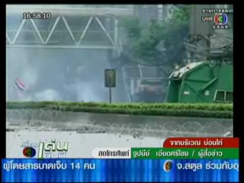 17MAY10 THAILAND ;1of3; Breaking News at Evening ; TV Ch3