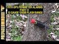Fith Ops Perimeter Alarms PT 2: 12 Gauge Model - Preparedmind101
