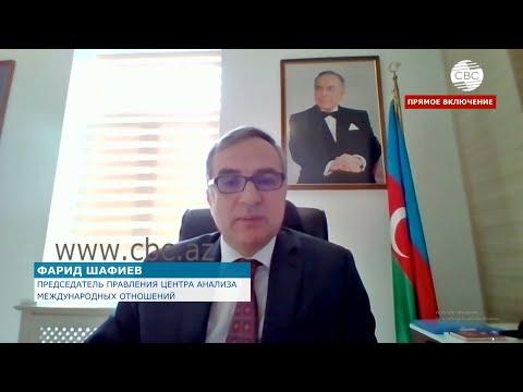 Глава МИД Ирана находится с визитом в Азербайджане