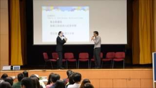 Mr. Allen Cheung (IBM) 分享Socia