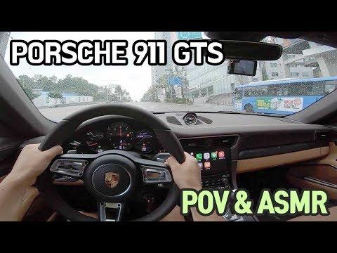 "PORSCHE 911 GTS (991.2) "" Rainy drive in Seoul ""  [ POV Test drive with Binaural Audio ]"