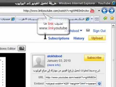 طريقة تحميل فيديو من اليوتيوب على اللاب توب