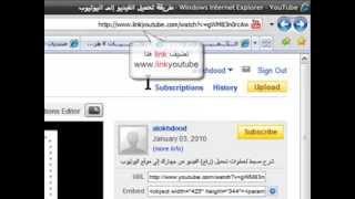 Repeat youtube video أسهل طريقة لـ حفظ مقاطع اليوتيوب × بدون برامج ×