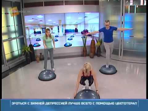 Фитнес на платформе Босу. GuberniaTV