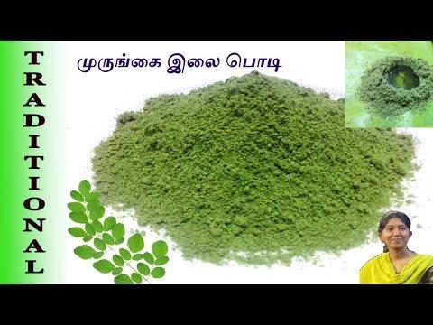 Murungai Keerai Podi Recipe In Tamil With Benefits, Drumstick Leaves Powder, Moringa Idli, Rice Podi